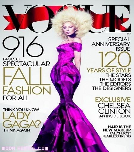 120 aniversario de Vogue con Lady Gaga en portada