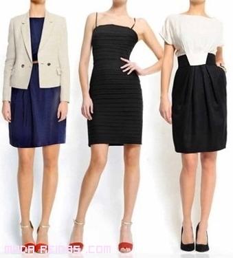 Vestidos cortos para reuniones formales