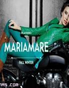 Colección María Mare para la nueva temporada